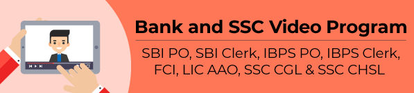 Bank Ssc Video Course