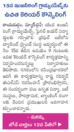Sakshi Career Counselling Event