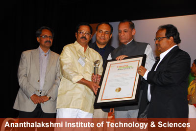 Ananthalakshmi Institute of Technology & Sciences